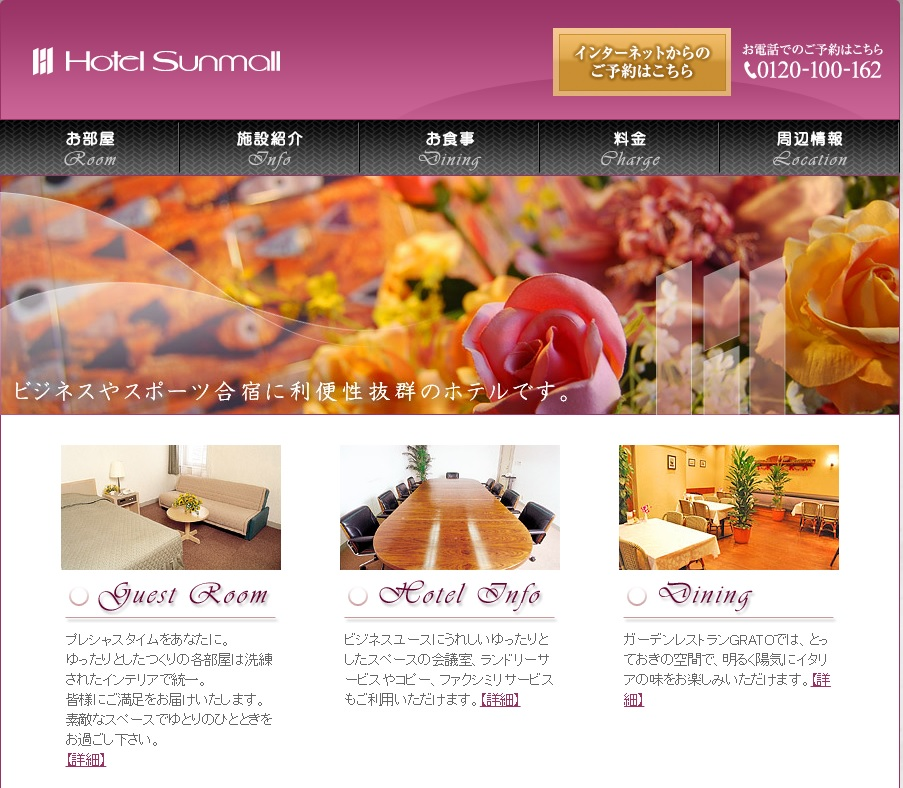 hotelsunmall
